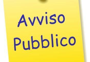 Proroga avviso pubblico Intervento 1.2 – Sostegno a investimenti per la realizzazione di infrastrutture turistiche su piccola scala di fruizione pubblica